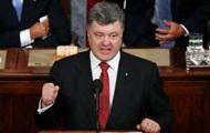 Порошенко: Мир впервые признал Россию оккупантом