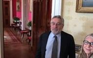 Де Ниро и Бил Гейтс изобразили манекенов в Белом доме