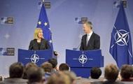 НАТО и ЕС объединились по 40 фронтам