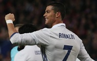 Ronaldo banned staff to disclose information about yourself 70 years after the death of