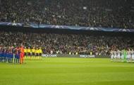 Барселона пригласила Шапекоэнсе на Кубок Гампера-2017