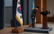 The Parliament of South Korea announced the impeachment of the President