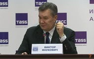 The GPU returned the notice of suspicion Yanukovych