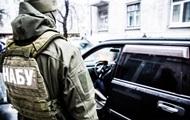 Сотрудника ГПУ задержали на взятке 5 тысяч долларов