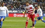 Примера: Кравец спас Гранаду, забив в ворота Бойко