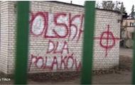 От любви до ненависти. Проблемы украинцев в Польше