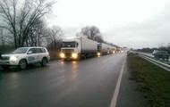 В Донецкую область прибыл гуманитарный конвой ООН