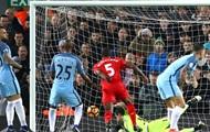 Ливерпуль переиграл Манчестер Сити