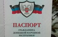 В СБУ заявили о задержании сепаратиста с паспортом ДНР