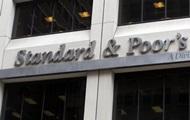 S&P пересмотрит текущие рейтинги ПриватБанка по итогам оценки кредитоспособности банка после завершения его докапитализации