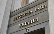 НАПК распределило 398 млн на финансирование партий
