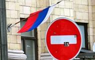 В России смягчили условия для отмены контрсанкций