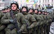 Руководство Нацгвардии обвинили в сепаратизме