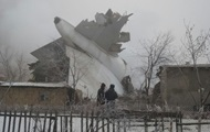 The drone took the place of the plane crash in Kyrgyzstan