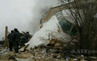 In Kyrgyzstan, called the cause of the crash