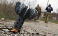 Под Горловкой от взрыва мины пострадал трехлетний ребенок