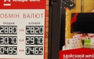 Курс валют 17 января: доллар подешевел