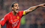 Ferdinand prouvé qu'il est un véritable манкунианцем