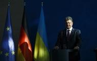 Porochenko: Безвиз est nécessaire pour le retour de la Crimée