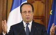 Олланд - Трампу: ЕС не нуждается в советах извне