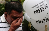 Search MH370 terminated, the place of the fall was never found