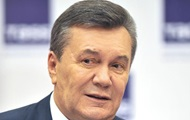 Yanukovych refused to transfer the case