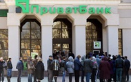 Как «самые умные» заработали на национализации Приватбанка