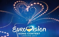 Determined the semi-finalists selection for the Eurovision song contest from Ukraine