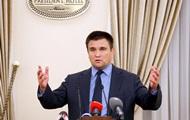 Киев призвал РФ собраться в Будапештском формате