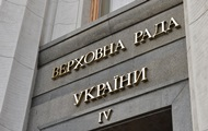 НАПК: У 12 партий нарушения финансирования