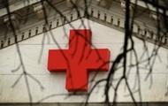 Красный Крест отправил 200 тонн гуманитарки на Донбасс