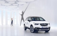 Opel showed the new crossover X Crossland