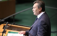 The media showed the letter from Yanukovich to Putin about the troops