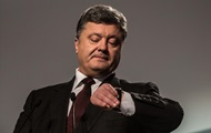 Poroshenko confirmed the order of the services of lobbyists, USA