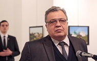 In Ankara detained the organizer of the exhibition, which killed the Ambassador of the Russian Federation