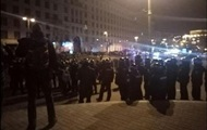 In the center of Kiev fought the radicals and the police