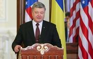 Байден на этой неделе посетит Украину