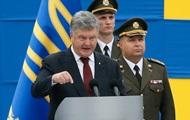 Порошенко назвал условие изменений в Конституции