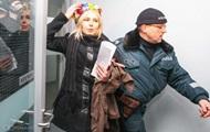 Активистка Femen объявила о фактическом распаде движения
