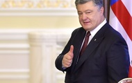 Poroshenko made the sky of Donbass military zone