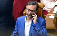 Ukrainian MP was elected PACE Vice-President