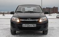 AvtoVAZ har stoppet levering til Ukraine - medier