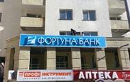 Еще один банк в Украине признан неплатежеспособным