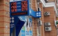 Курс валют 30 января: гривна прибавила 2 копейки