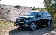 A reputable cab. Browse Infiniti QX80