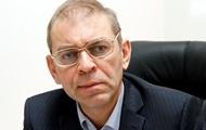 Пашинский: Решение суда по Химикусу незаконное