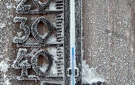 У Харківській області через морози закрили школи