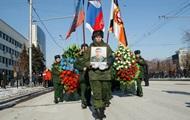 У Донецьку ховають Гіві: фото, відео