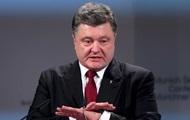СМИ: украинская промышленность неизбежно рухнет из-за блокады Донбасса