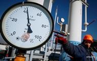 Нафтогаз: Рівень розрахунків за газ - 7%